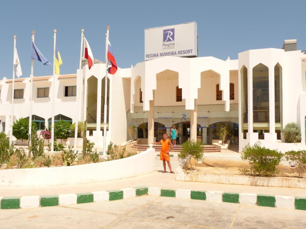 Regina Nuweiba Resort