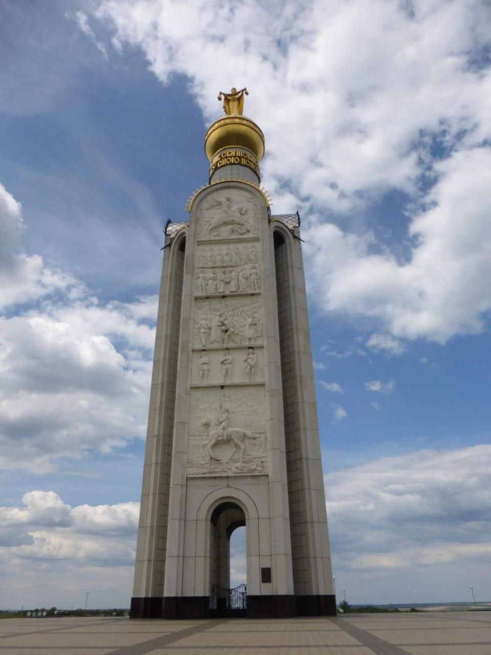 Монумент воинской доблести